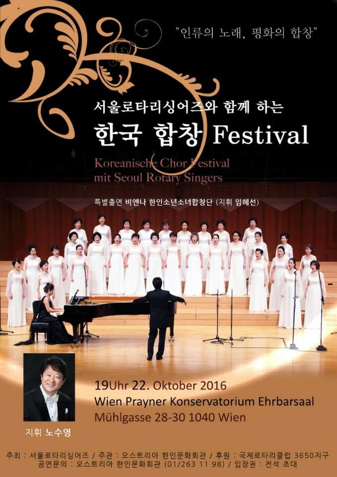 Koreanischer Chor Festival mit Seoul Rotary SIngers