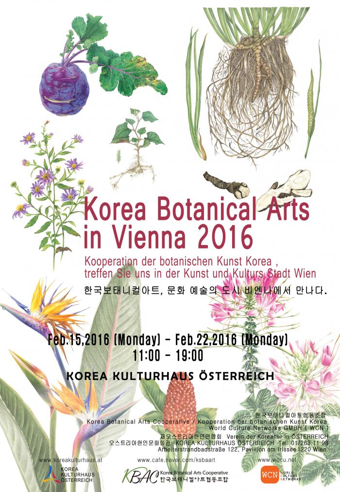 Koreanisch Frohe Weihnachten.Korea Kulturhaus Ein Stuck Korea In Wien Koreanische Kultur