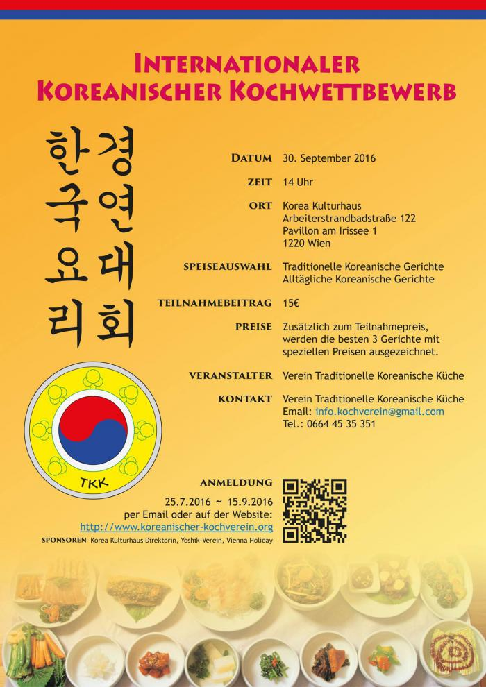 koreanischer_kochwettbewerb