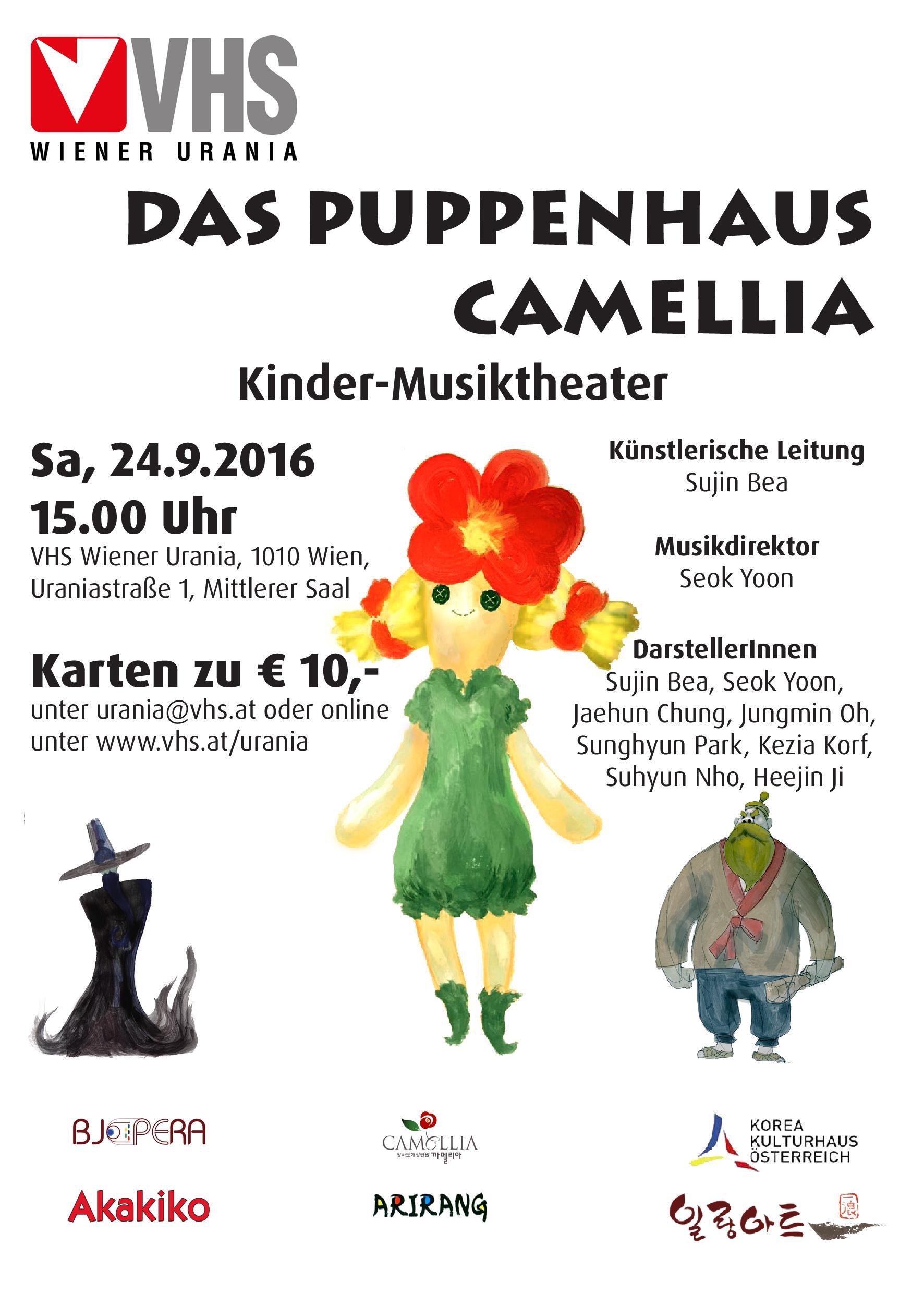 puppenhaus_camellia