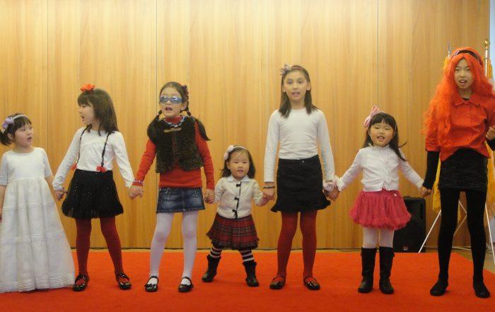 Kinderchor Aufführung