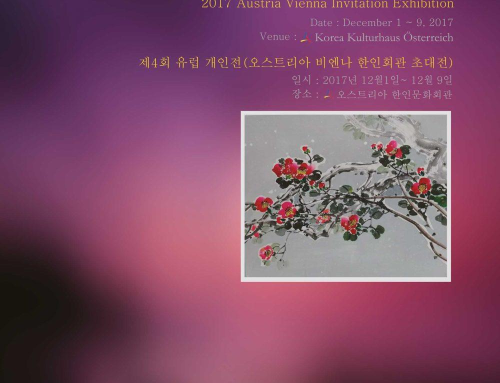 """Ausstellung """"Goun Park Sang Jeong"""""""