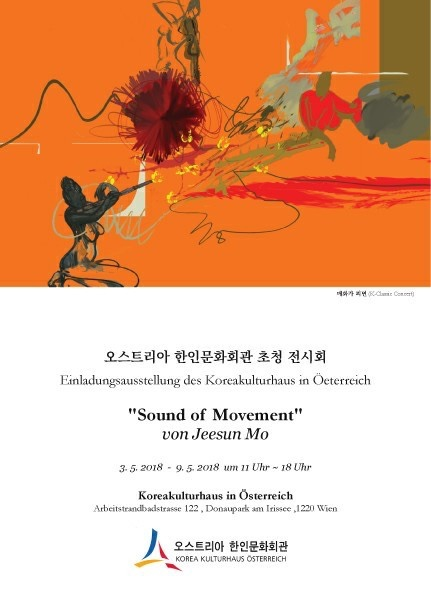 sound of movement