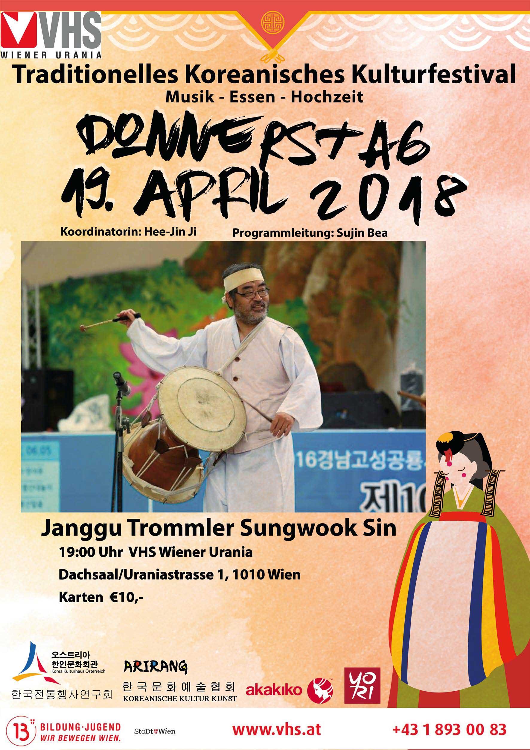 traditionelles Koreansiches Kulturfestival