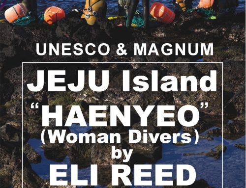"""Eine Fotoausstellung über die """"Tochter des Meeres, Haenyeo (Women divers) von Jeju"""" zur Globalisierung der Frauen Taucherinnen- Kultur in Jeju."""